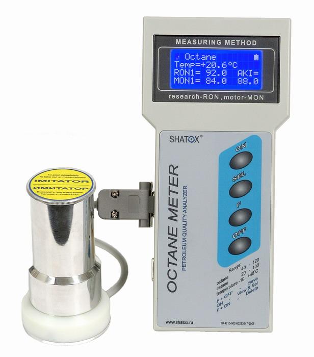 SX-150辛烷值十六烷值测定仪
